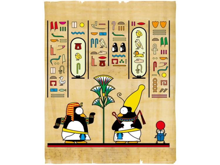 egyptian_papyrus